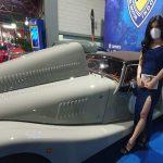 international motor show 2021